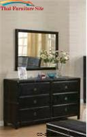 Danielle 6 Drawer Dresser by Coaster Furniture