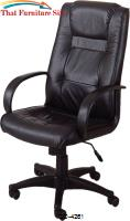 Office Chairs Casual Contemporary Leather Executive Chair by Coaster Furniture
