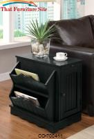 Accent Cabinets Black Cabinet Table with Magazine Rack by Coaster Furniture